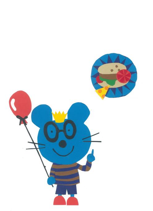 Balloon Mouse