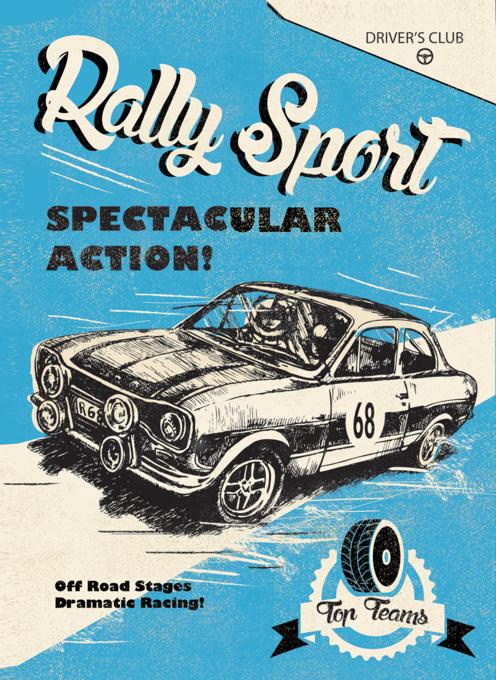 Rally Sport Blank Card